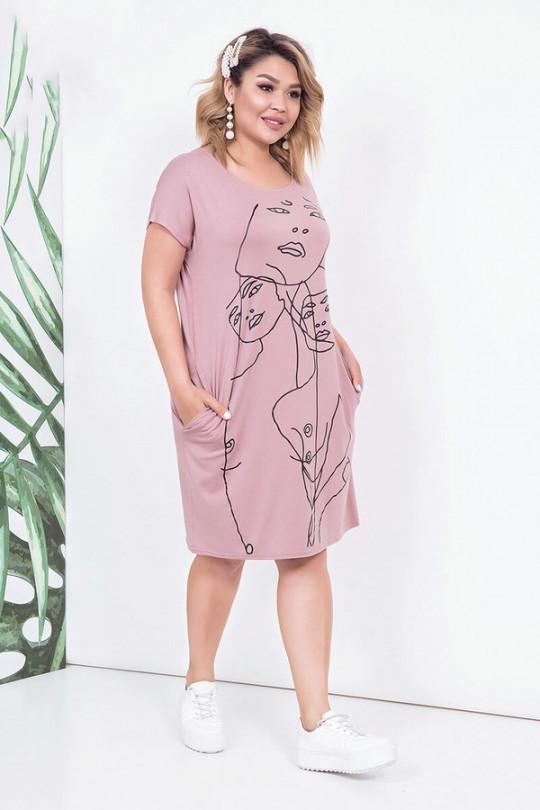 Розовое летнее платье с карманами большого размера Арт. 1068