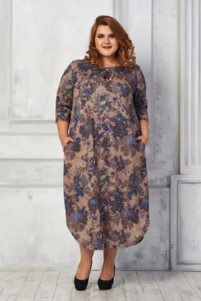Стильное платье длины макси с карманами Арт. 891